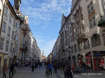 Улица Зендлингер штрассе в Мюнхене (Sendlinger Straße)