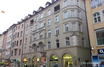 Штернекерброй, Мюнхен (Sterneckerbräu)