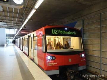 Как добраться из аэропорта Нюрнберга в центр города (из центра в аэропорт)