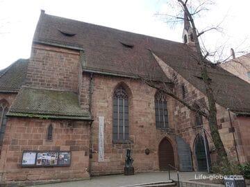 Церковь святой Клары, Нюрнберг (Kirche St. Klara)