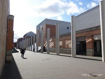 Улица Прав человека в Нюрнберге (Straße der Menschenrechte)