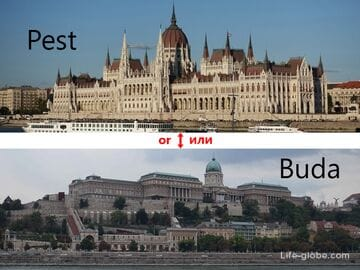 Буда или Пешт? - где остановиться в Будапеште (отели, апартаменты)