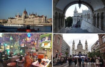 Достопримечательности Будапешта, Венгрия