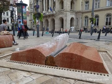 "Fountain Book in Budapest (Fountain ""Open book"")"