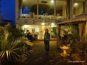 Hotel Royal Plaza 4* в Римини (с завтраками) - наш отзыв
