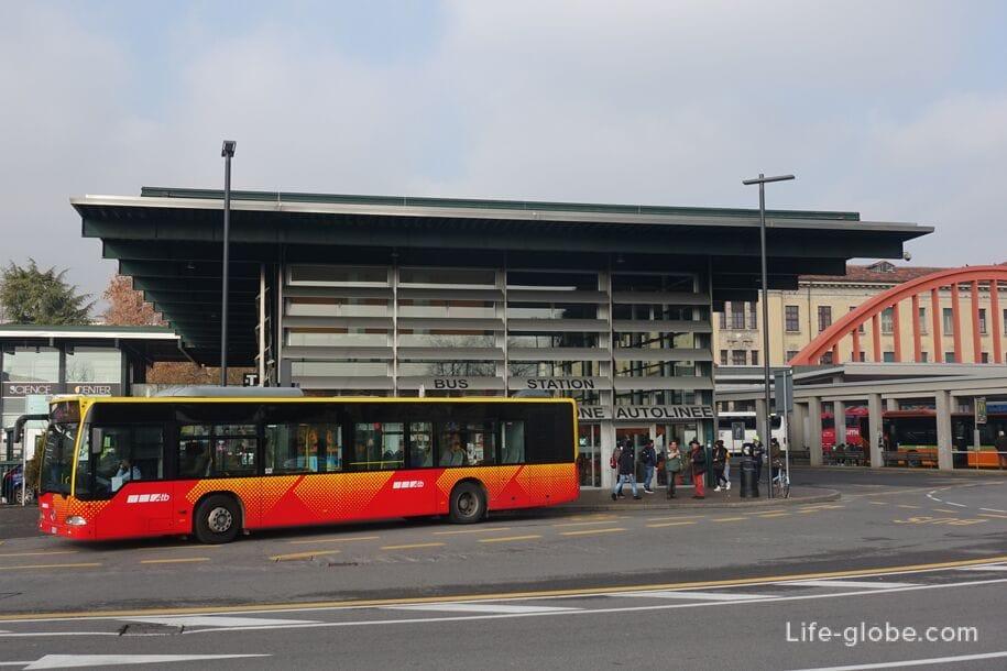 Автостанция в Бергамо