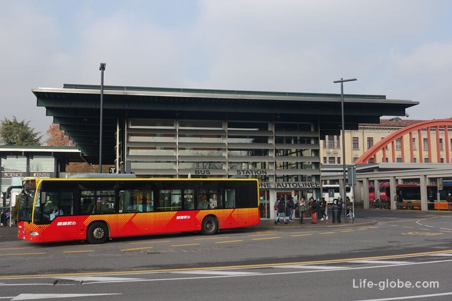 Автостанция Бергамо