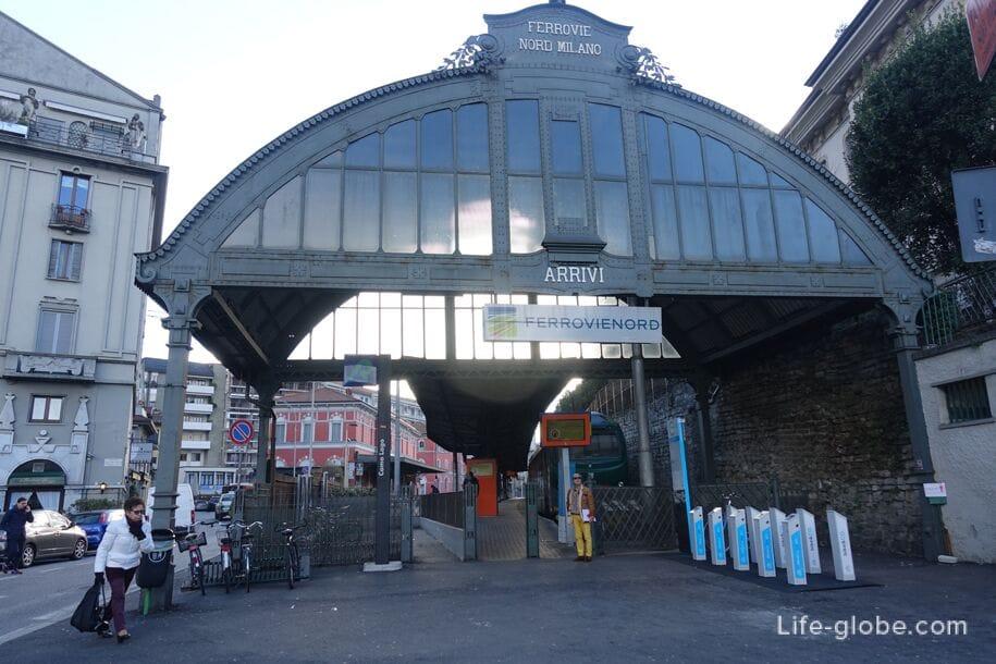 Станция Como Nord Lago