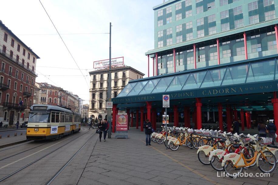 Вокзал Milano Nord Cadorna