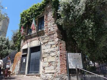 Дом Христофора Колумба в Генуе (Casa di Cristoforo Colombo)