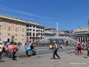Площадь Феррари, Генуя (Piazza De Ferrari)