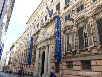 Улица Бальби в Генуе (Via Balbi)