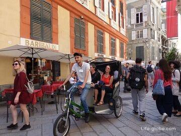 Улицы Гарибальди и Кайроли в Генуе (Via Garibaldi, Via Cairoli)