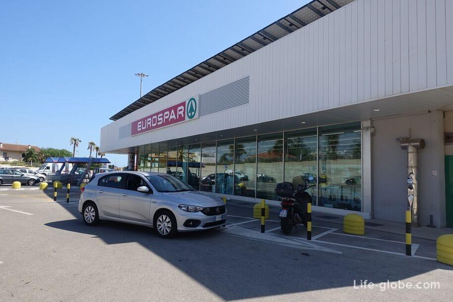 Supermarket Eurospar, Marina di Ragusa