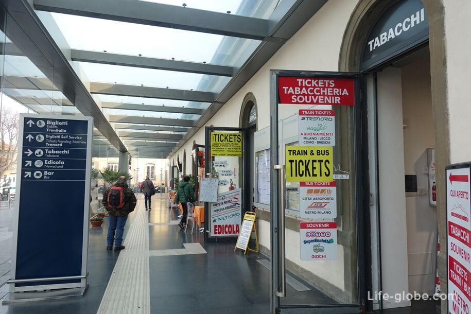 Вокзал Бергамо, продажа билетов