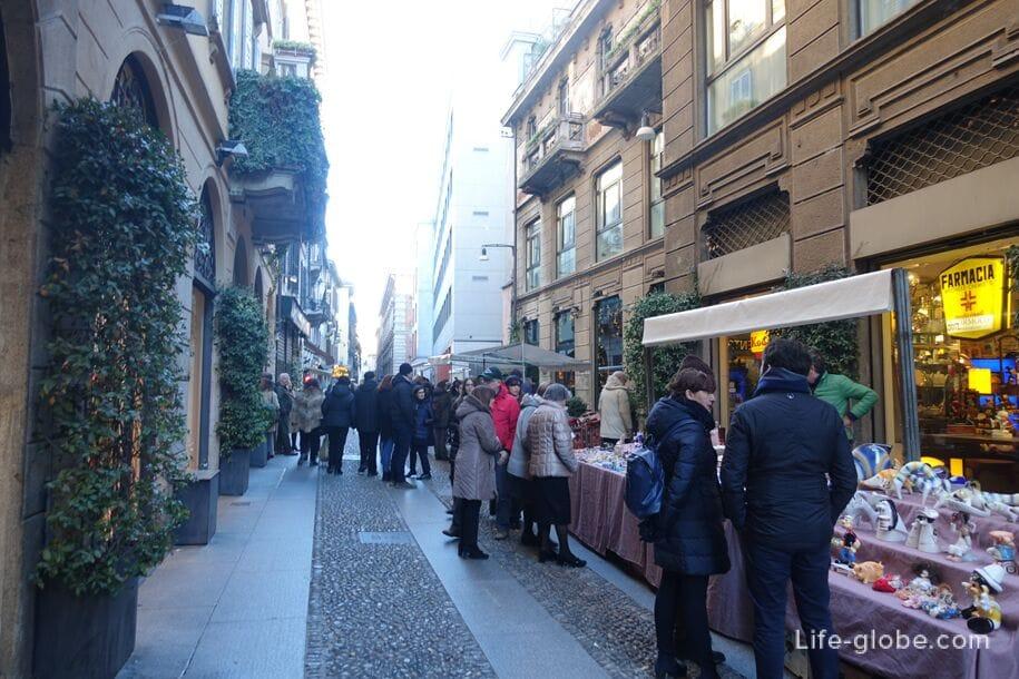 Богемный квартал, Брера, Милан