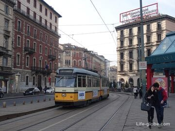 Photo of streets of Milan, Italy