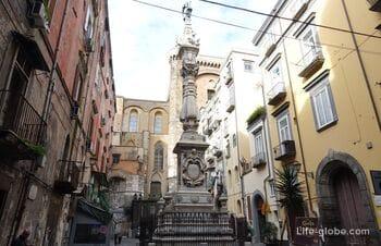 Naples, Italy (Napoli)