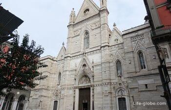 Naples Cathedral - Cathedral of Saint Januarius (Cathedral di Santa Maria Assunta)