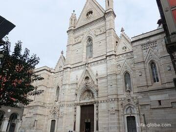 Кафедральный собор Неаполя - Собор Святого Януария (Cathedral Santa Maria Assunta)