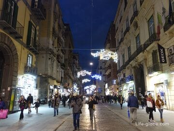 Toledo Street, Naples (Via Toledo) - the main artery of the city