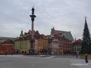Старый город Варшава: Старе Място  и Новего Място