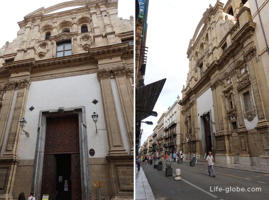 Chiesa del Santissimo Salvatore, Палермо