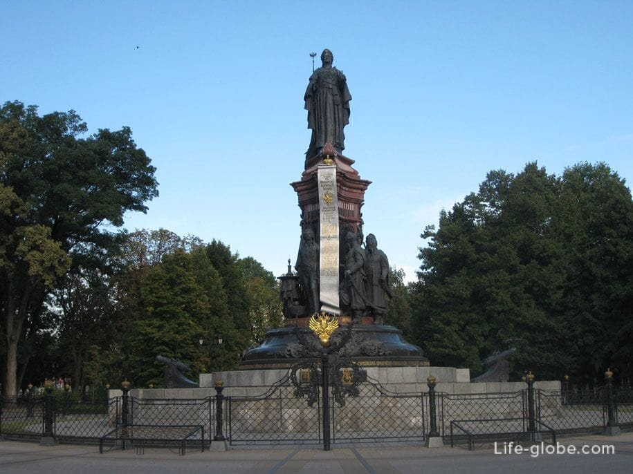 Памятник Екатерины, Екатерининский сквер, Краснодар