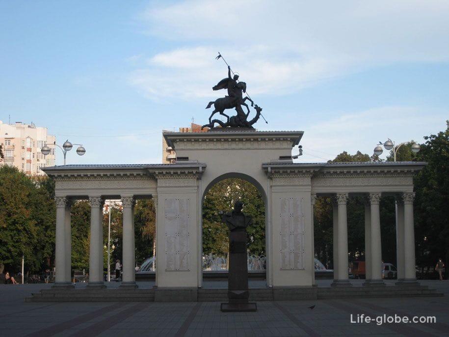 Мемориальная Арка Ими гордится Кубань, Краснодар