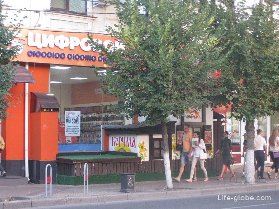 Улица Красная, кафе