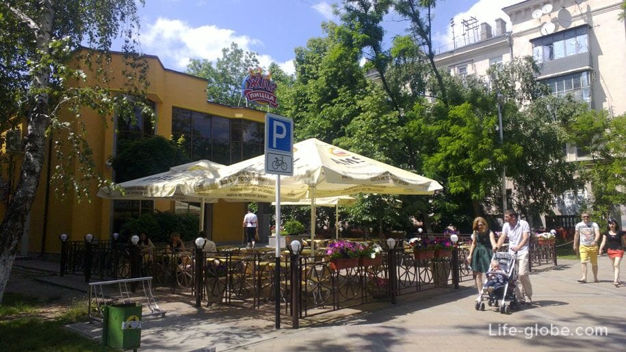 Кафе Жар пицца, Краснодар