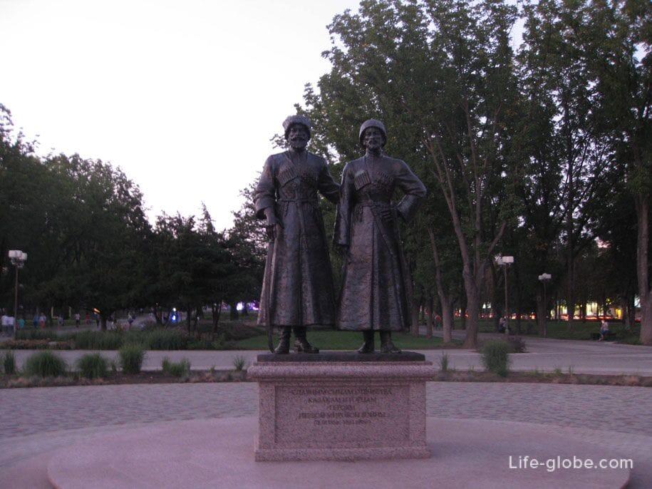 Памятник казакам и горцам, Краснодар