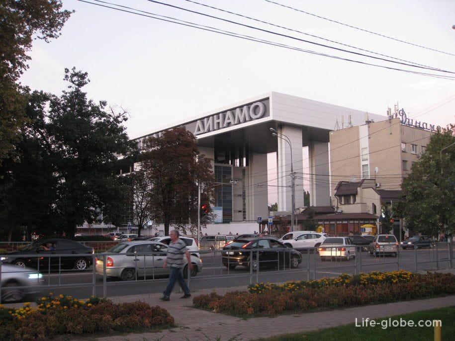Стадион Динамо, Краснодар