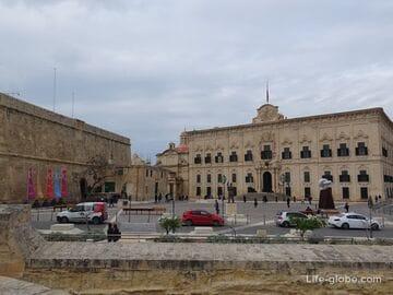 Площадь Кастилии, Валлетта (Castille Square)