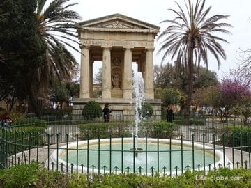 Сады Нижней Барракки, Валлетта (Lower Barrakka Gardens)