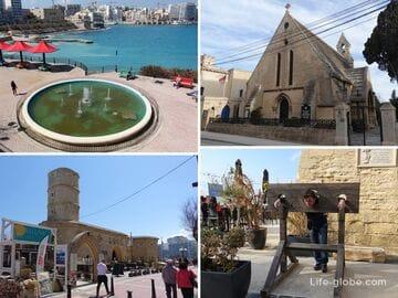 Достопримечательности Слимы, Мальта