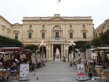 Площадь Республики, Валлетта (площадь Королевы)