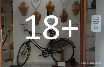Музей любви в Праге (Museum of love)