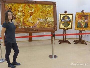 Музей янтаря, Калининград (башня «Дона»)