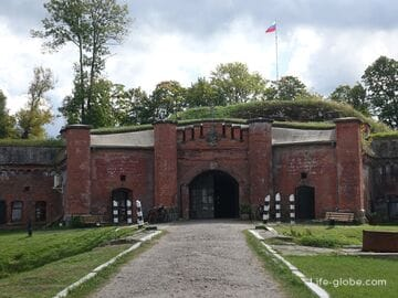 Форт № 11 «Дёнхофф», Калининград (Fort 11 Dönhoff)