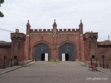 Фридландские ворота, Калининград (Friedländer Tor)