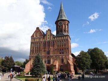Кафедральный собор в Калининграде - визитная карточка города (орган, музей Канта, экскурсии)