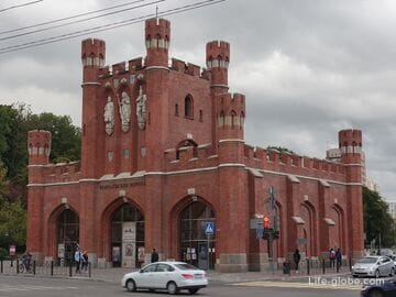 Королевские ворота, Калининград (Königstor)
