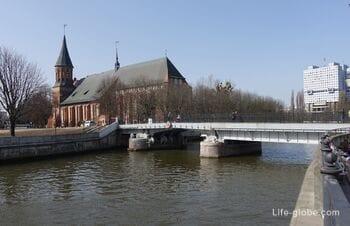 Медовый мост в Калининграде - мост с дедушкой хомлин у Рыбной деревни