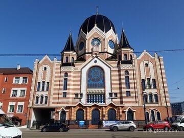 Новая синагога в Калининграде (Кёнигсбергская синагога)
