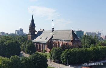 Island of Kant, Kaliningrad: Cathedral, Kant's tomb, sculpture park and Honey bridge