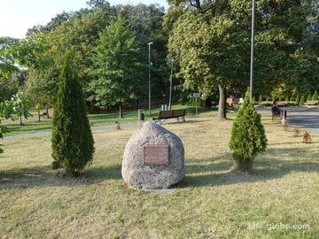 Парк Победы, Калининград