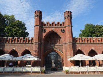 Росгартенские ворота, Калининград (Roßgärter Tor)