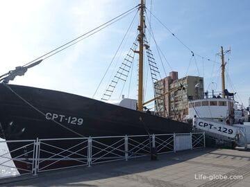 Рыболовное судно «СРТ-129», Калининград (музей Мирового океана)