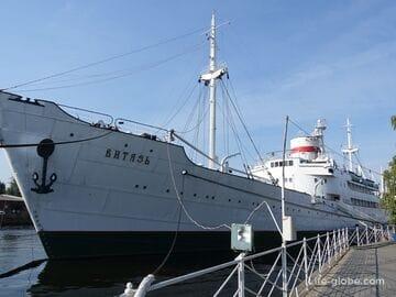 Судно «Витязь», Калининград (музей Мирового океана)